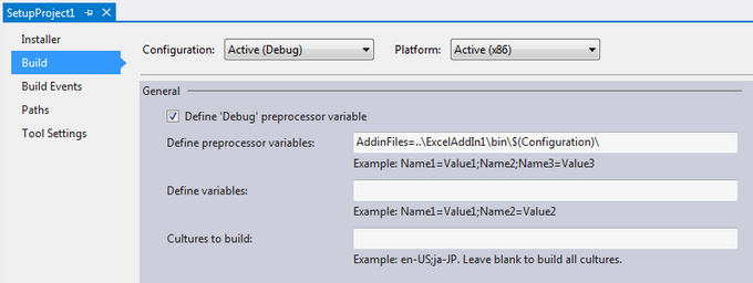 Defining the required preprocessor variable