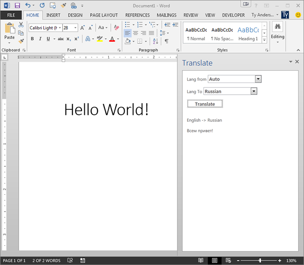 Translate App in Word 2013