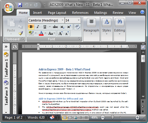 Microsoft Word And Powerpoint Task Panes In Net Vsto And